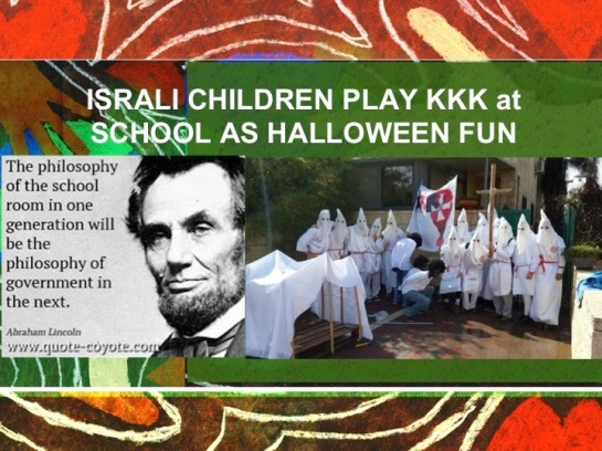 KKK Israel School fun